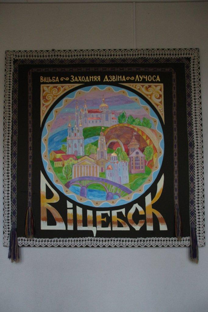 """В рамках """"Славянского базара"""" открылась выставка стенописи Полоцкого храма"""
