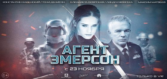 Хабенский, Матвеев и Боярская попали в виртуальную реальность