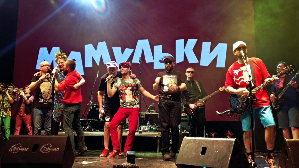 Группа «Мамульки Band» отметила свой 19-ый День Рождения!