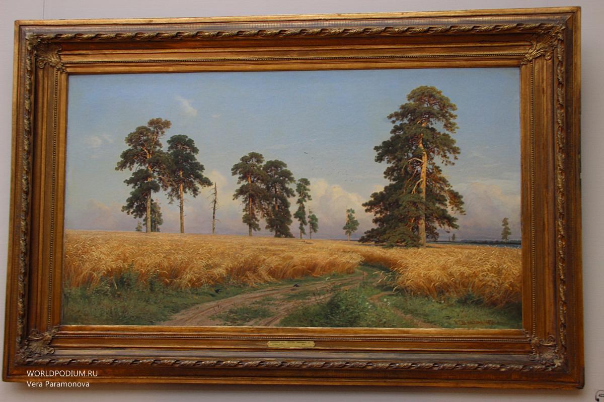 Третьяковская галерея —  главный музей национального искусства России!
