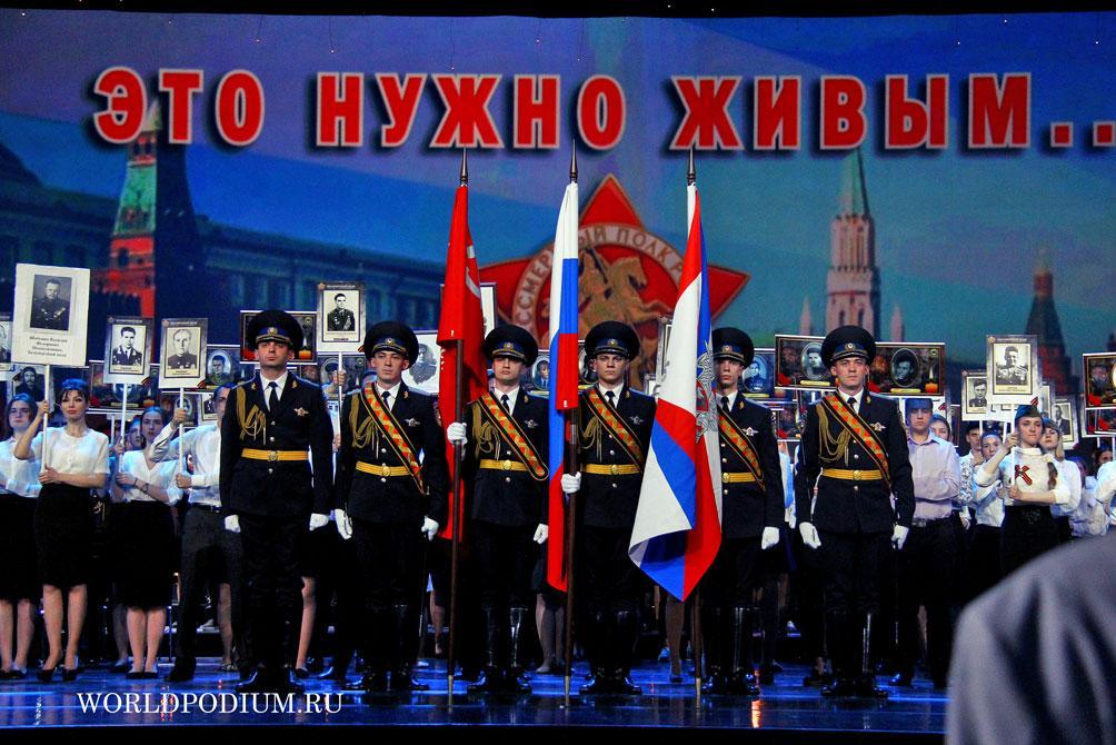 Песни военных лет исполнят солисты Мариинки в День памяти и скорби