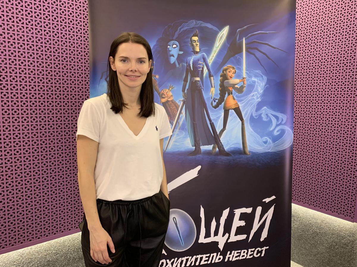 Елизавета Боярская озвучила колдунью Мару в анимационном фильме «Кощей. Похититель невест»