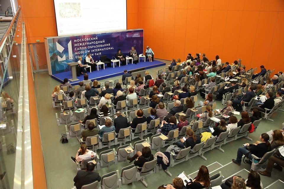 Форум «Российский производитель» пройдет в рамках 5 Московского международного салона образования