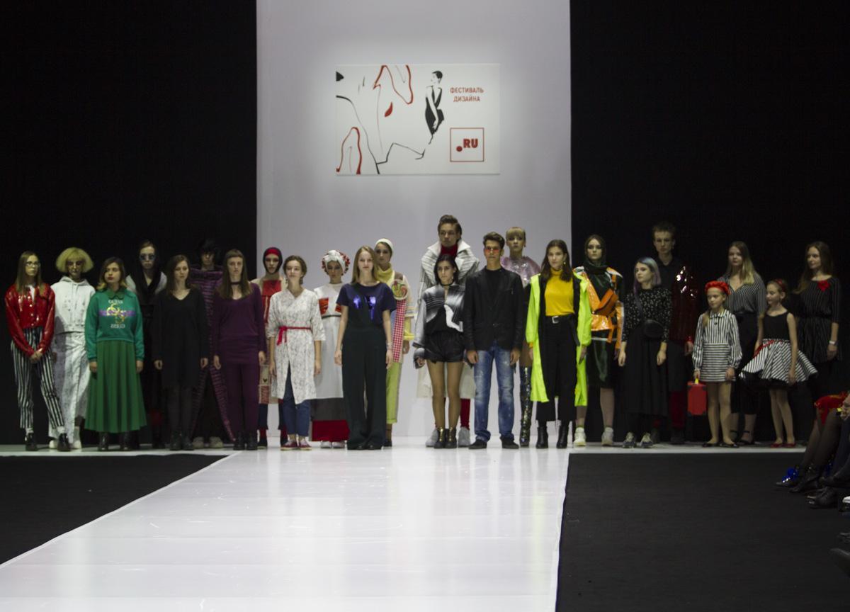 Фестиваль дизайна «RU. Сделано в России»