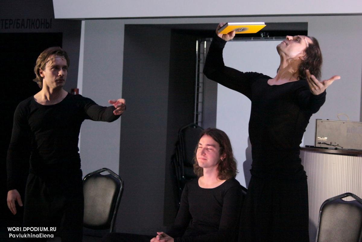 Ведущие актёры театра Романа Виктюка представили программу «Пушкин. Вопросы»