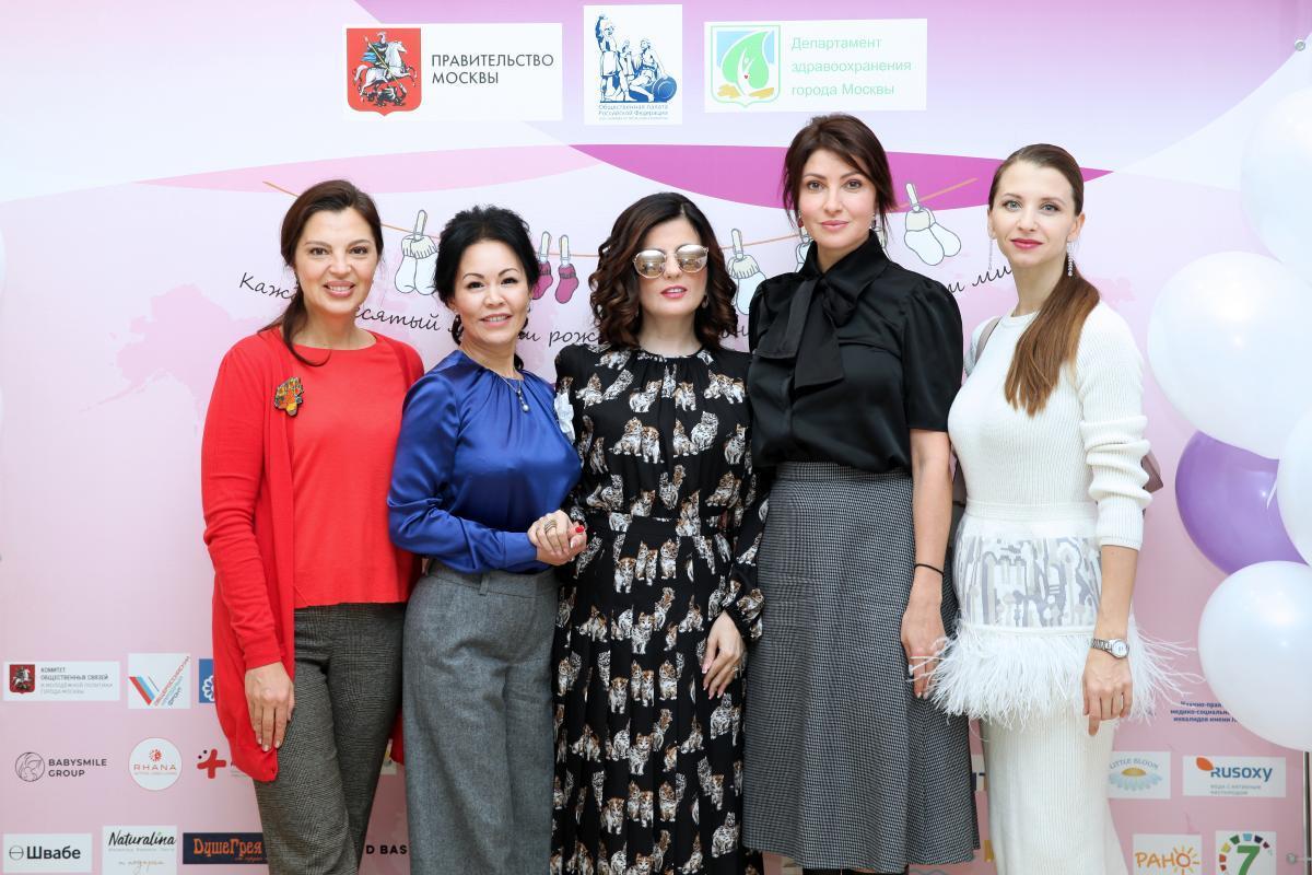 Диана Гурцкая, Анастасия Макеева, Нонна Гришаева и другие знаменитости поддержали Конференцию, приуроченную к Всемирному Дню недоношенных детей