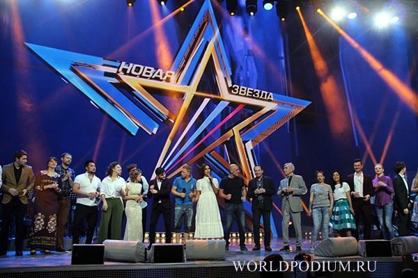 Суперфинал Всероссийского вокального конкурса «Новая звезда» в прямом эфире!