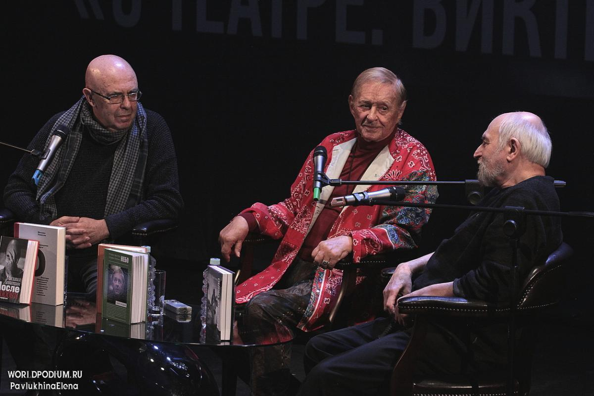 Встреча «О театре. Виктюк, Левитин, Гинкас»