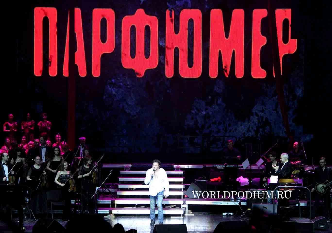 """Премьера рок-оперы """"Парфюмер"""" в Crocus City Hall"""