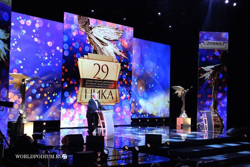 Богиня Победы всегда с нами! 29-я церемония вручения наград национальной кинематографической премии «Ника»