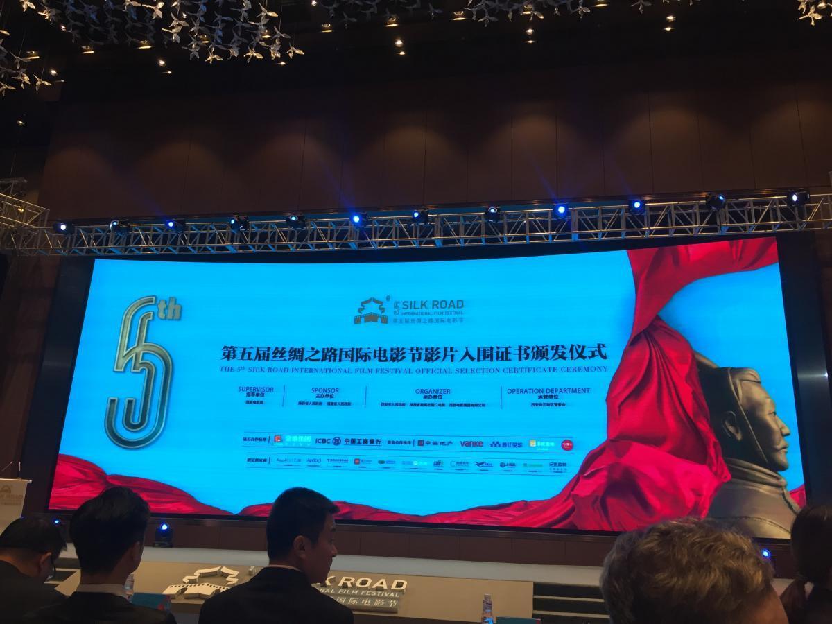 Фильм «Временные трудности» получил специальный приз на кинофестивале «Шелковый Путь» в Китае!