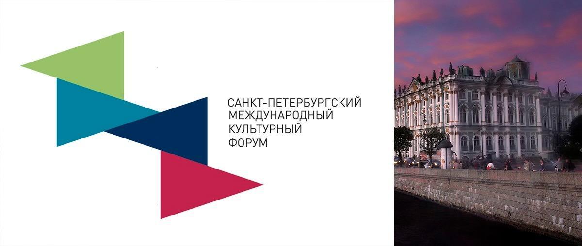 "Город, архитектуру и медиа обсудят на секции ""Креативная среда и урбанистика"""