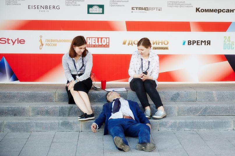 В рамках  38 ММКФ, состоялся  показ фильма  «Человек-швейцарский нож»