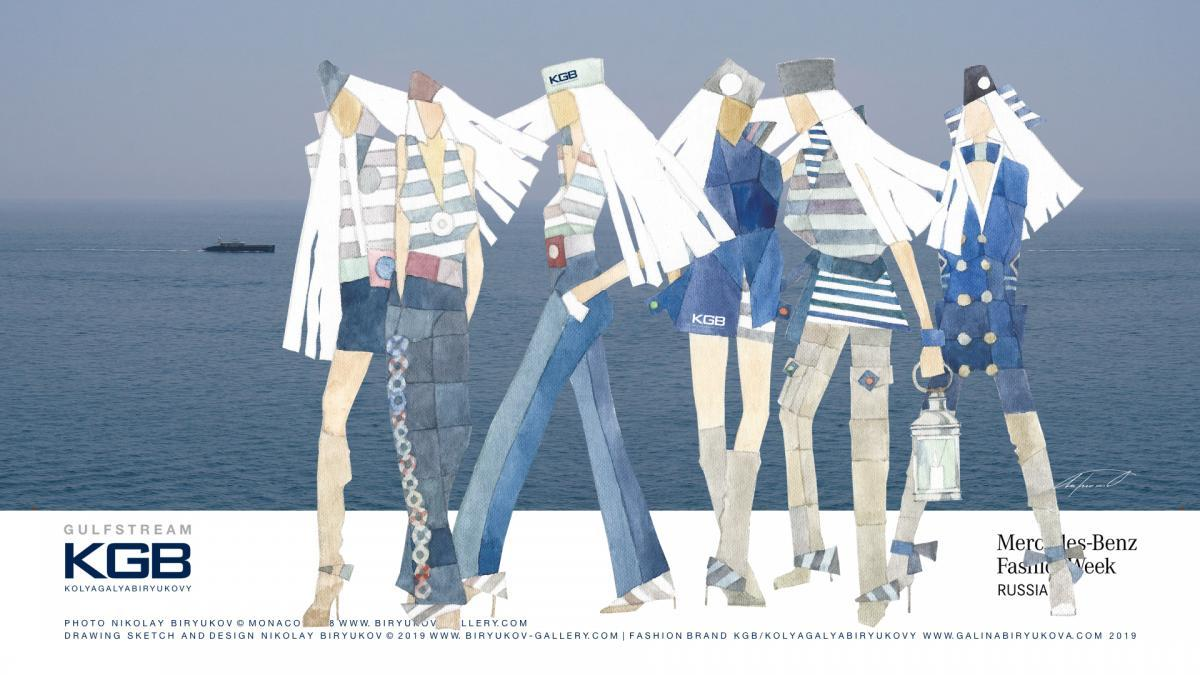 Модные течения Гольфстрима покажут в Манеже
