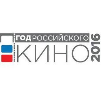 sayti-o-kinofilmah-po-rossii