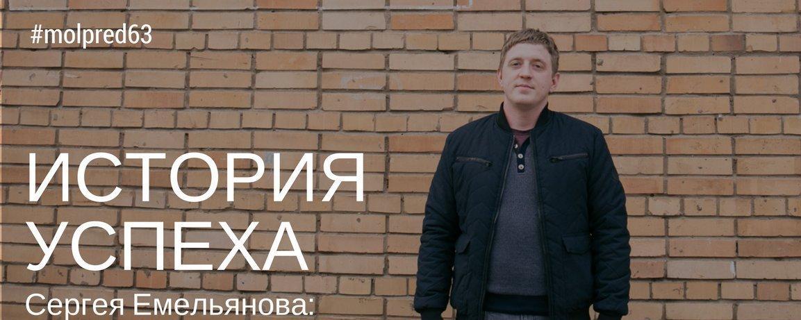 Вышли новые книги Сергея Емельянова