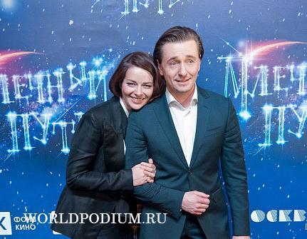Премьера новогодней комедии «Млечный путь»