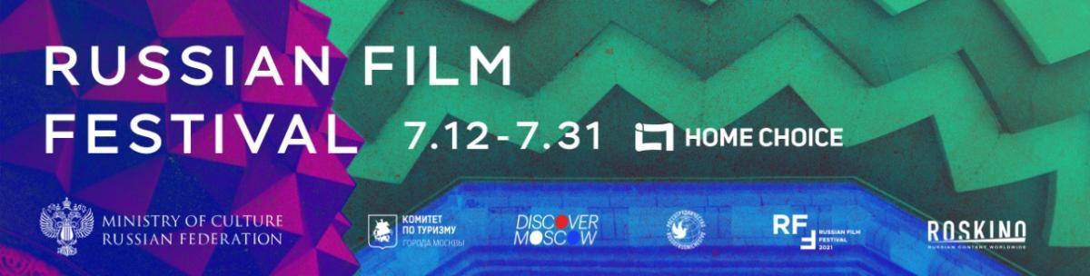 В Южной Корее состоится первый онлайн-фестиваль российского кино