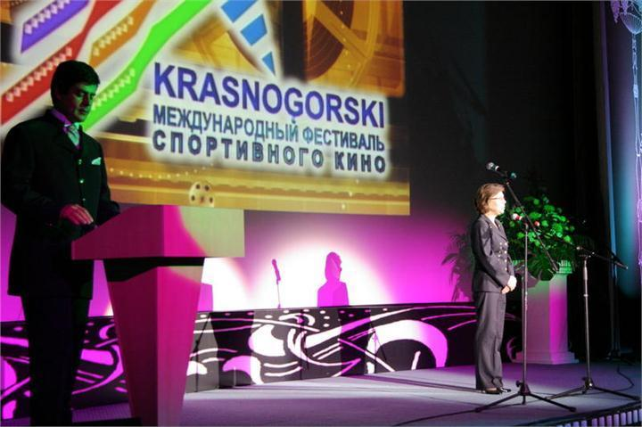 В Московской области откроется ХVIII Международный фестиваль спортивного кино Krasnogorski