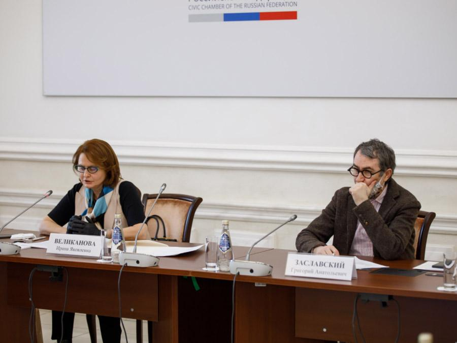 Комиссия по культуре подвела итоги работы за 2020 год