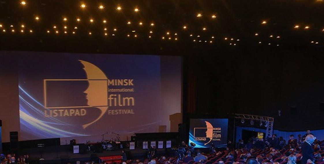 Индустриальная платформа ММКФ «Лiстапад» Bel:Cinema
