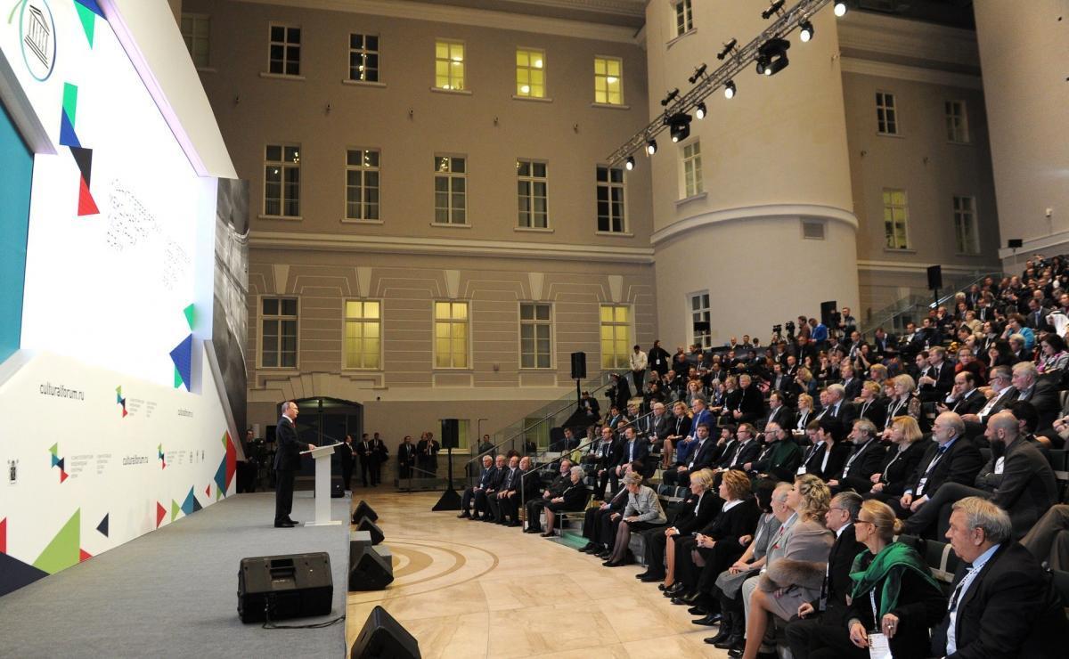 На деловой площадке Петербургского культурного форума откроется выставка