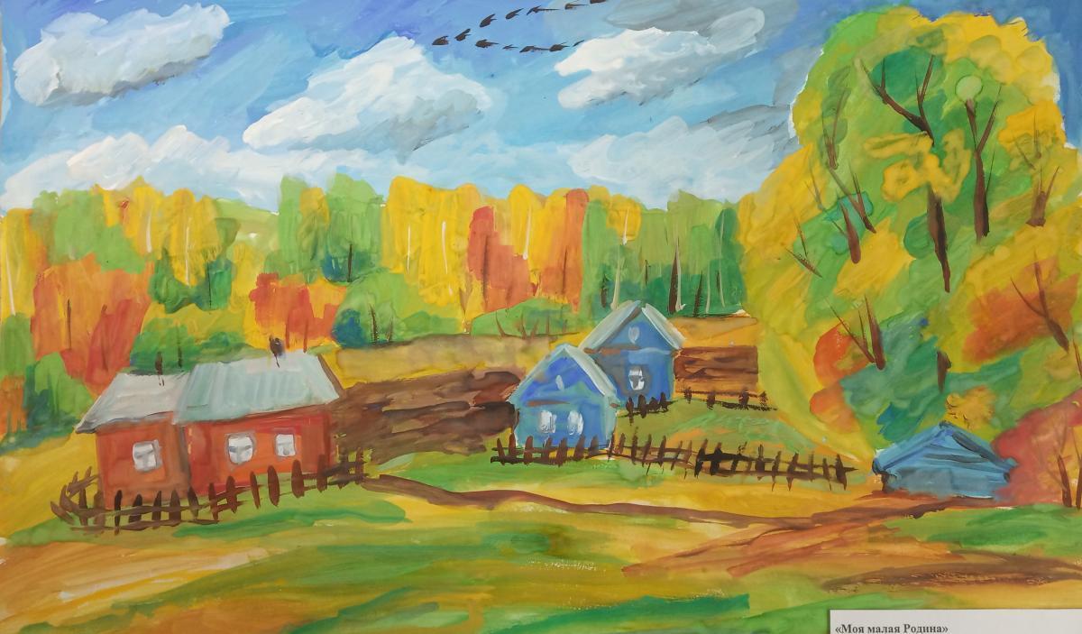 На конкурс «Малая Родина» подано более 1200 краеведческих работ из 78 регионов