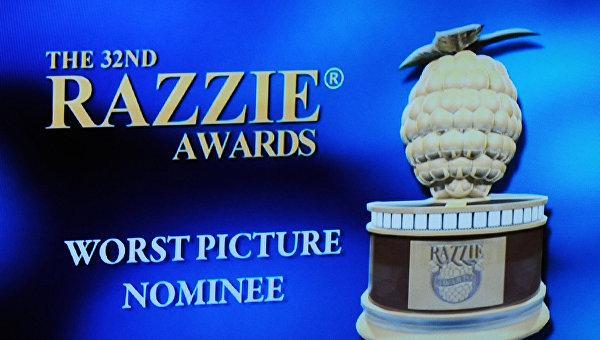"""В США названы """"победители"""" премии """"Золотая малина"""" за сомнительные заслуги в кинематографе"""