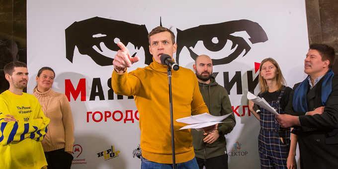 Теона Дольникова исполнит роль Лили Брик в городском мюзикле МАЯКОВСКИЙ