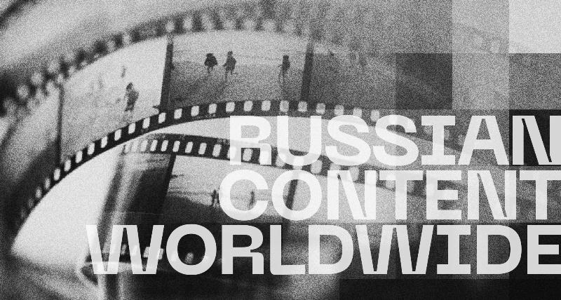 Российское кино может повторить свой успех в Бразилии и Мексике