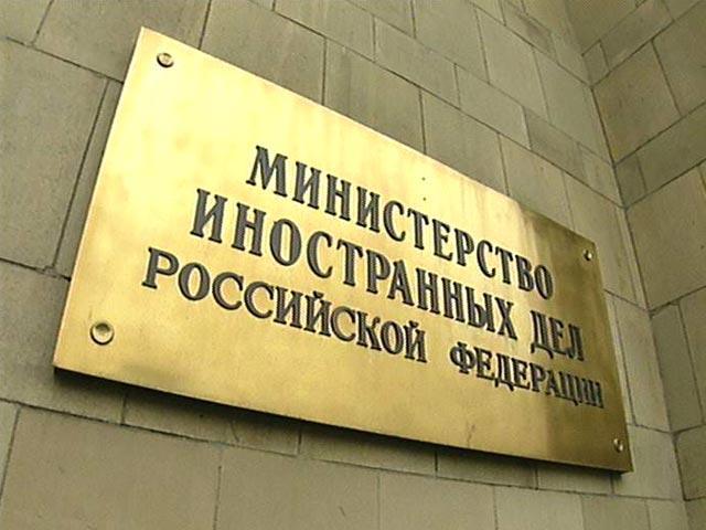 Российский МИД рассчитывает на большой эффект от перекрестных Годов культуры с Японией