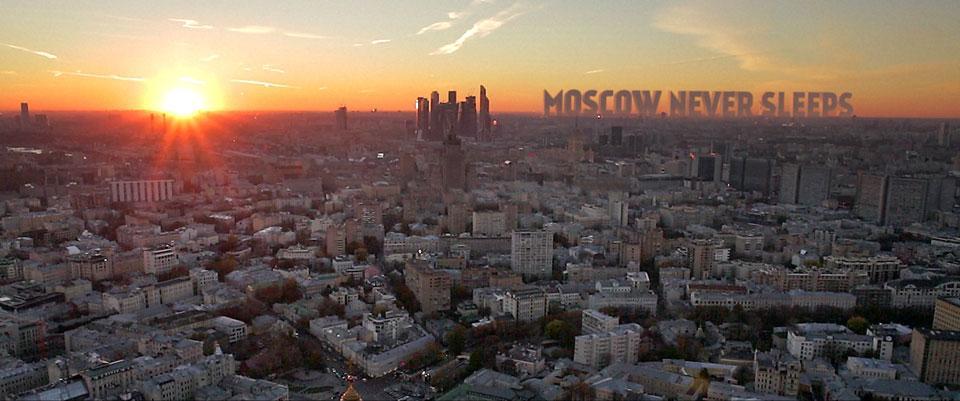 """Фильм """"Москва никогда не спит"""" — многоликий калейдоскоп разных судеб в одном мегаполисе"""