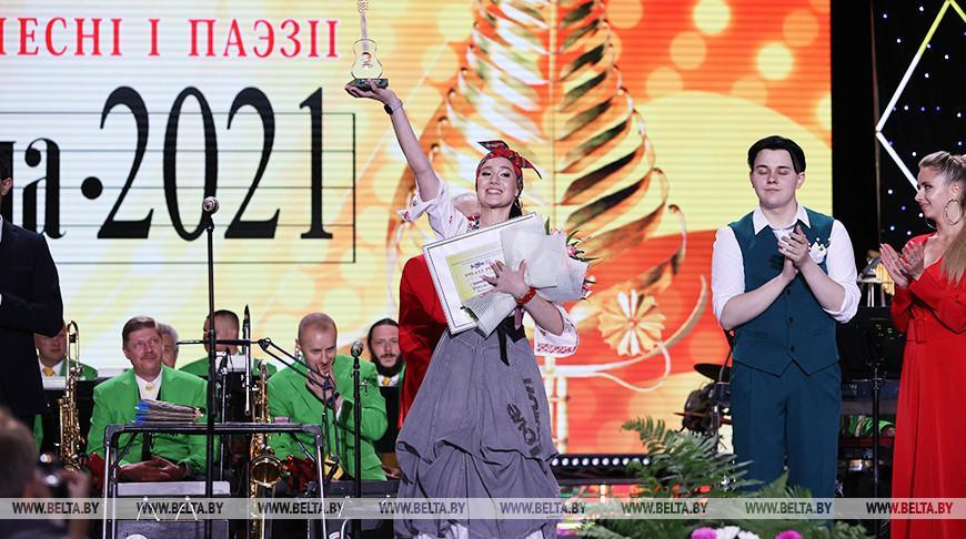 В Молодечно прошел фестиваль белорусской песни и поэзии