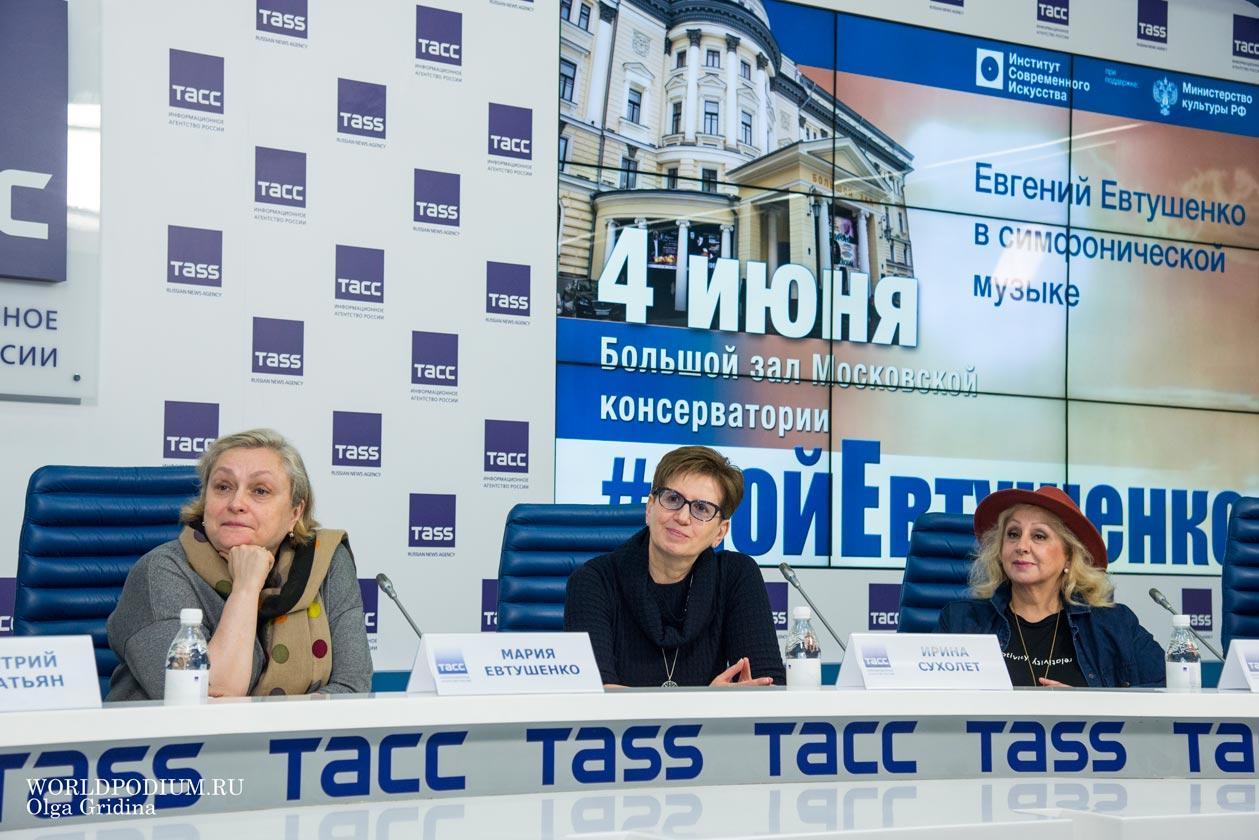 В ТАСС прошла пресс-конференция «Мой Евтушенко»