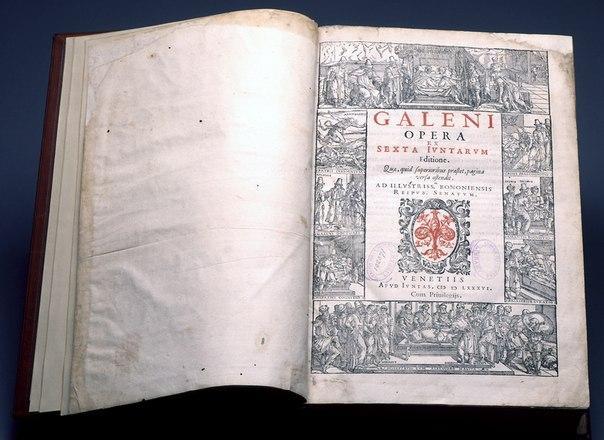 В Библио-глобусе презентация книги врача римских императоров и гладиаторов Галена