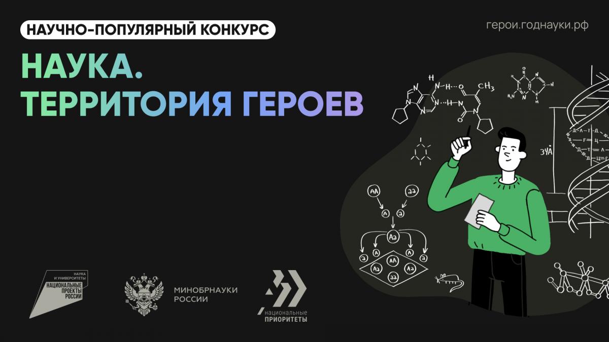 На фестивале «Техносреда» запустят всероссийскую регистрацию на научный конкурс