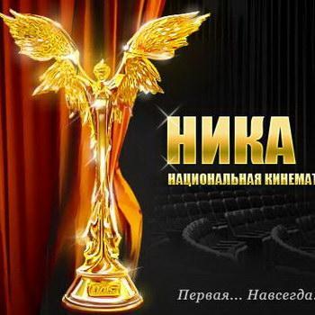 Объявлены номинанты на премию «Ника» по итогам 2015 года