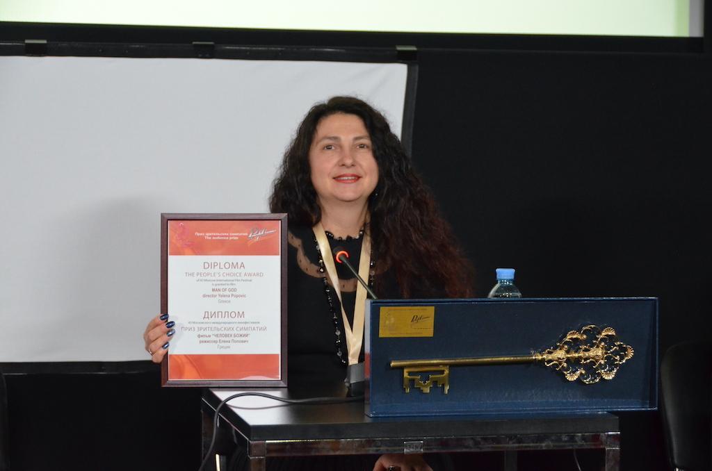 Греческий фильм «Человек божий» получил главную зрительскую награду - «Ключ к сердцам зрителей» - на 43 Московском международном кинофестивале