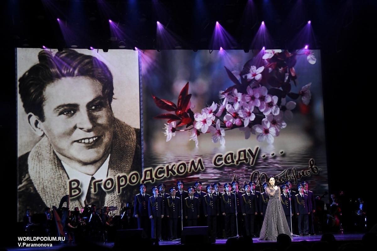 Концерт, посвященный 100-летию поэта А. Фатьянова.