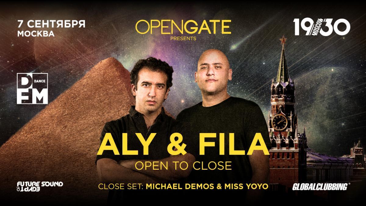 Aly&Fila 7 сентября ждут в Москве