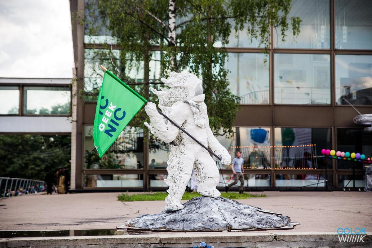 Фестиваль Geek Picnic впервые пройдёт в Парке Горького