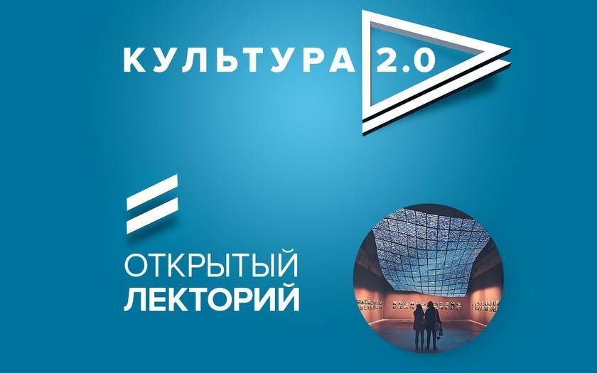 Дизайнеры со всего мира посетят Петербургский культурный форум