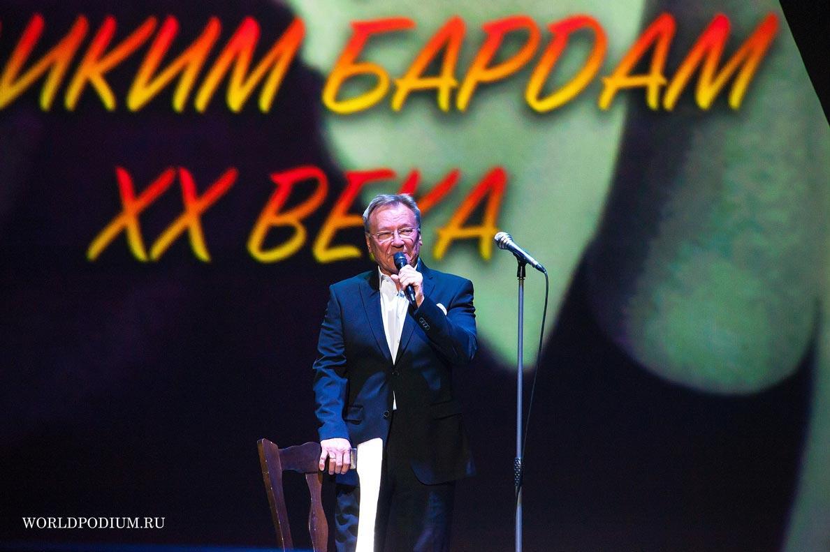 Концерт-посвящение Владимиру Высоцкому: «Можно раздвинуть горизонты!»