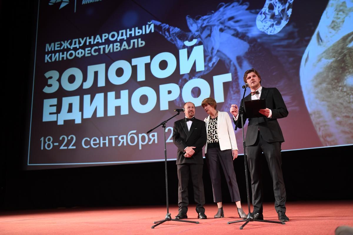В Москве в кинотеатре «Октябрь» открылся фестиваль  «Золотой Единорог»