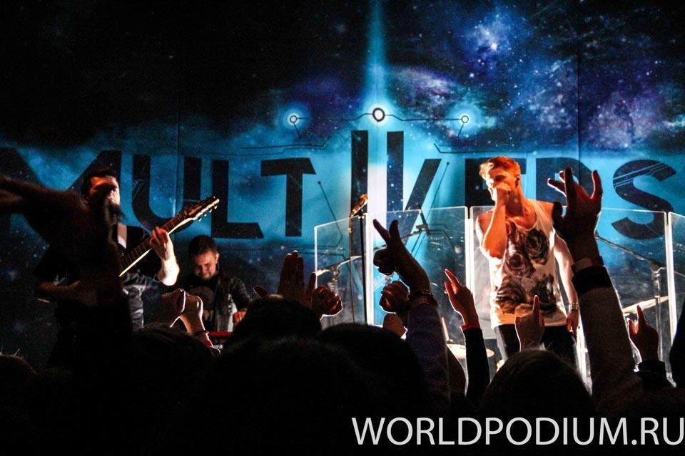 Первый сольный концерт MULTIVERSE, группы Никиты Преснякова, прошел в Москве!