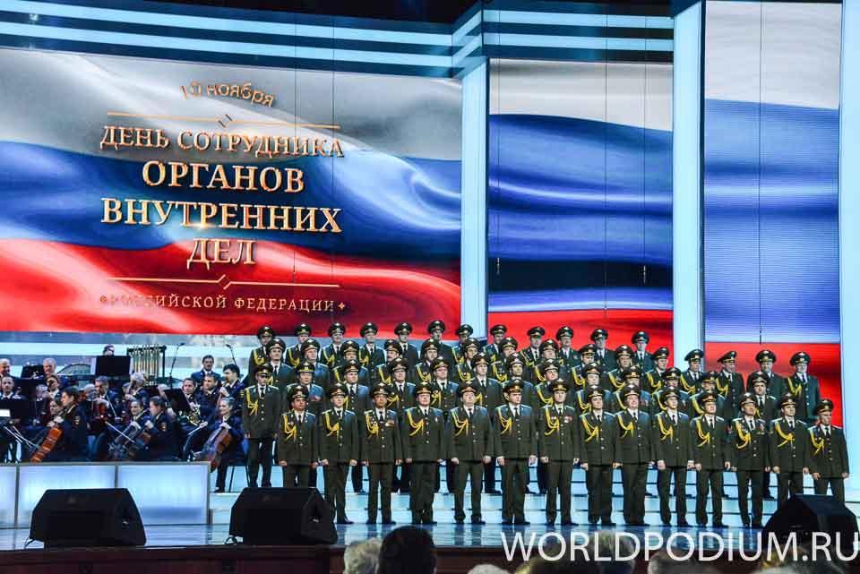 Звезды эстрады поздравили с профессиональным праздником сотрудников органов внутренних дел РФ.