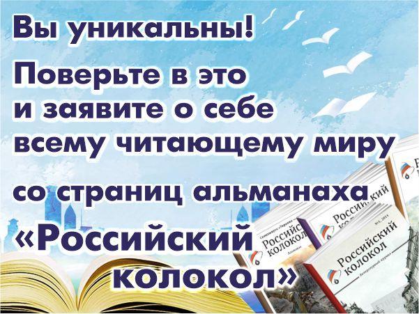 Писательская организация начала принимать публикации в нетематический альманах