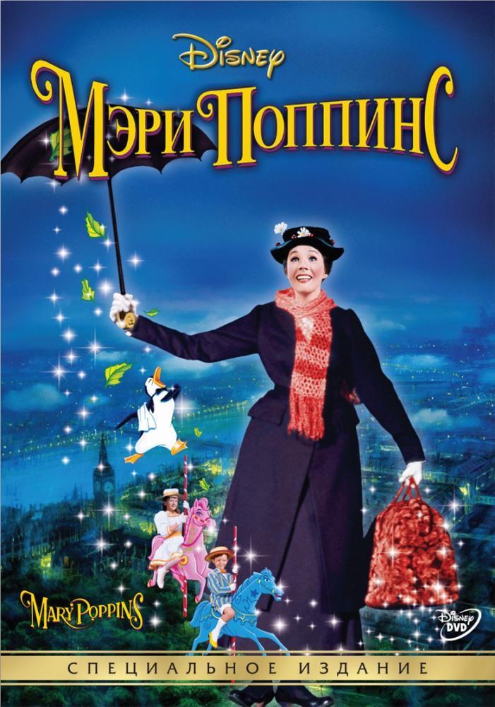 Стартовали съемки музыкального фильма Disney «Мэри Поппинс возвращается»