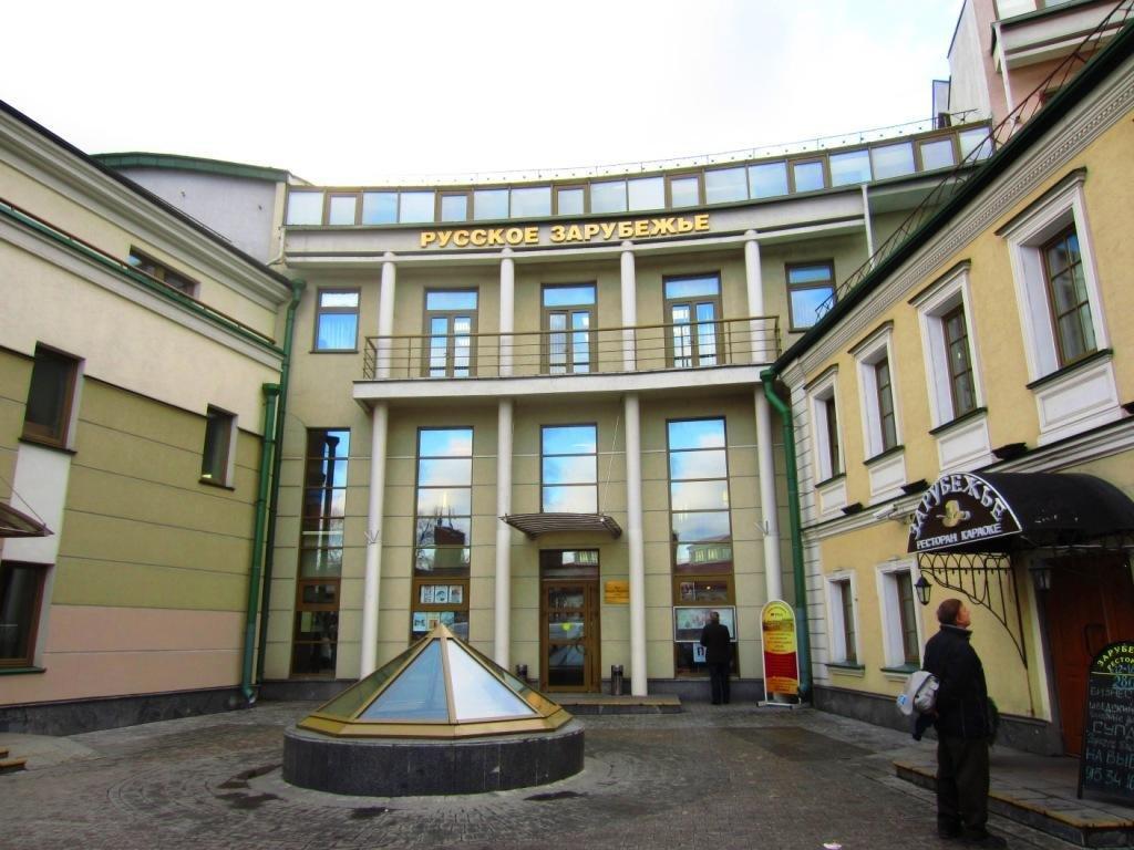 Дому русского зарубежья будут переданы реликвии соотечественников