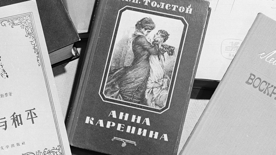 Русский роман попал в тройку лучших в истории по версии британских СМИ